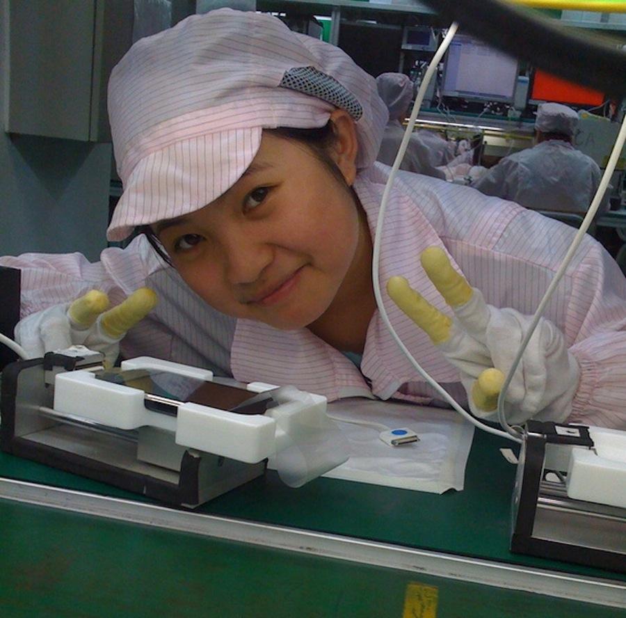 iphone girl aug 2008 - 9